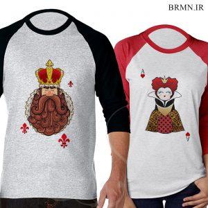 تیشرت ست رگلان شاه و ملکه بامزه