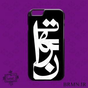 قاب موبایل تهران