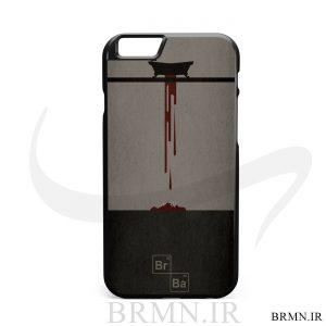 قاب موبایل سکانس برکینگ بد